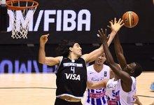 Pasaulio taurė: Argentina – Puerto...